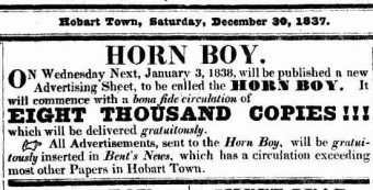 Horn Boy (3)